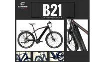 Vélo électrique prix : 2500 à 3000 euros GITANE Gitane B21 2018