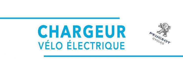 Chargeur vélo électrique Peugeot