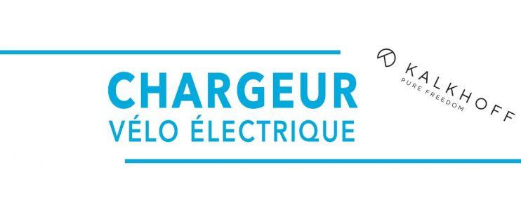 Chargeur vélo électrique Kalkhoff