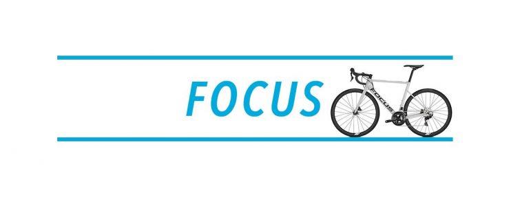 Console vélo électrique Focus